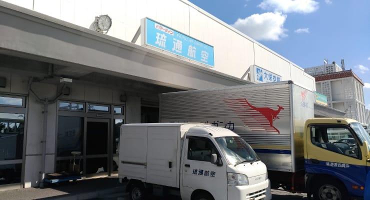 CCセンター(那覇貨物ターミナル内)